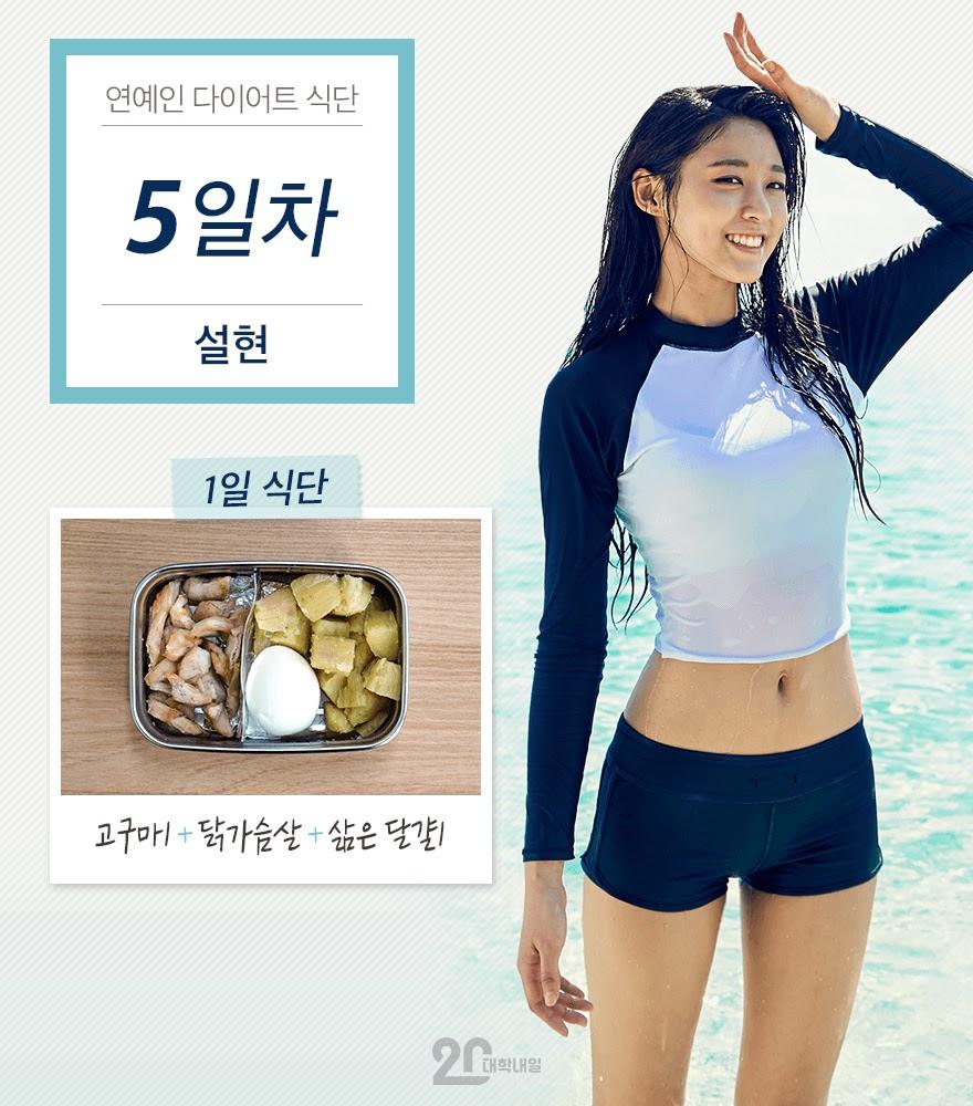 VMXppau8KF E2DSzKuhTFEFX3qN8WrCvqiRbB5QvIYY4DejwaDg8ZPC6KsRglRVbzpLZDktYE5r31OkT08kkJGtRyWbmCUsR=w1600 rj - Rahasia Menu Diet 10 Artis Cantik Korea