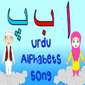 Alif Bay Pay Song | Learn Urdu Alphabets Easy