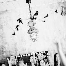 Wedding photographer Artem Pitkevich (Gromazeka). Photo of 20.03.2017
