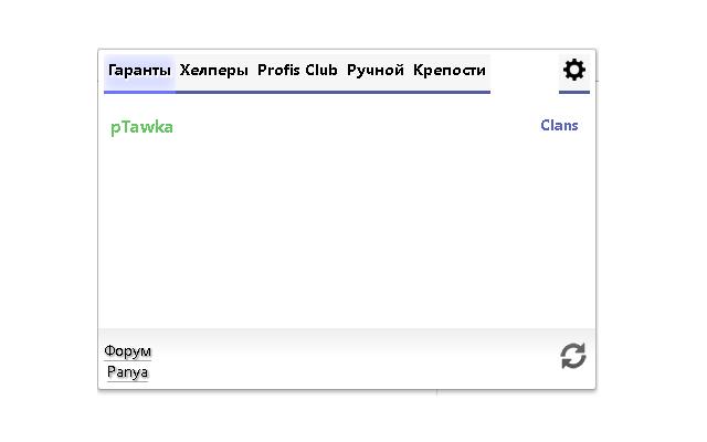 MCGL Online