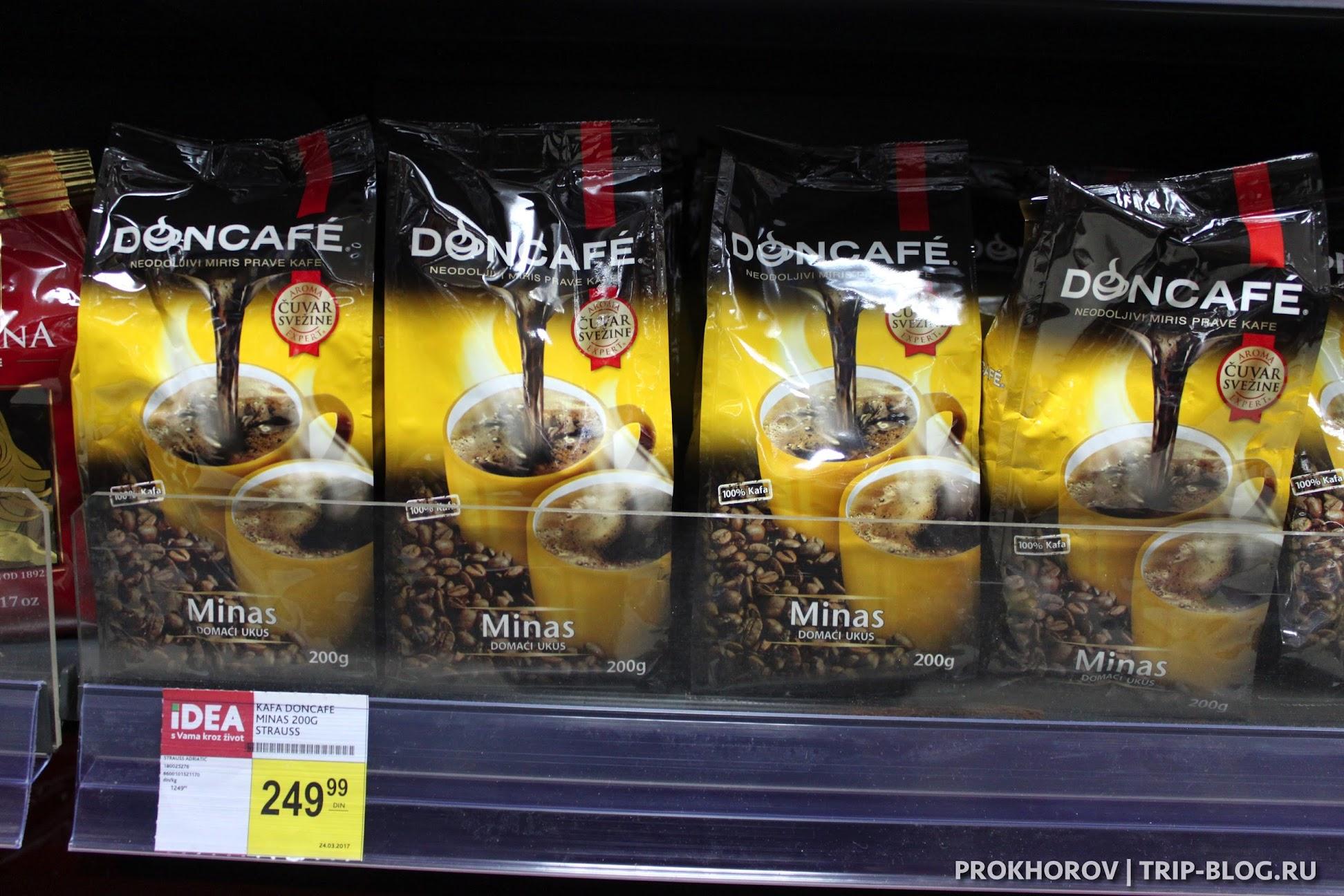 Молотый кофе Doncafe