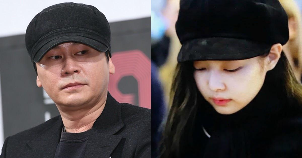 SM Ent Confirms EXO Kai Is Dating BLACKPINK Jennie