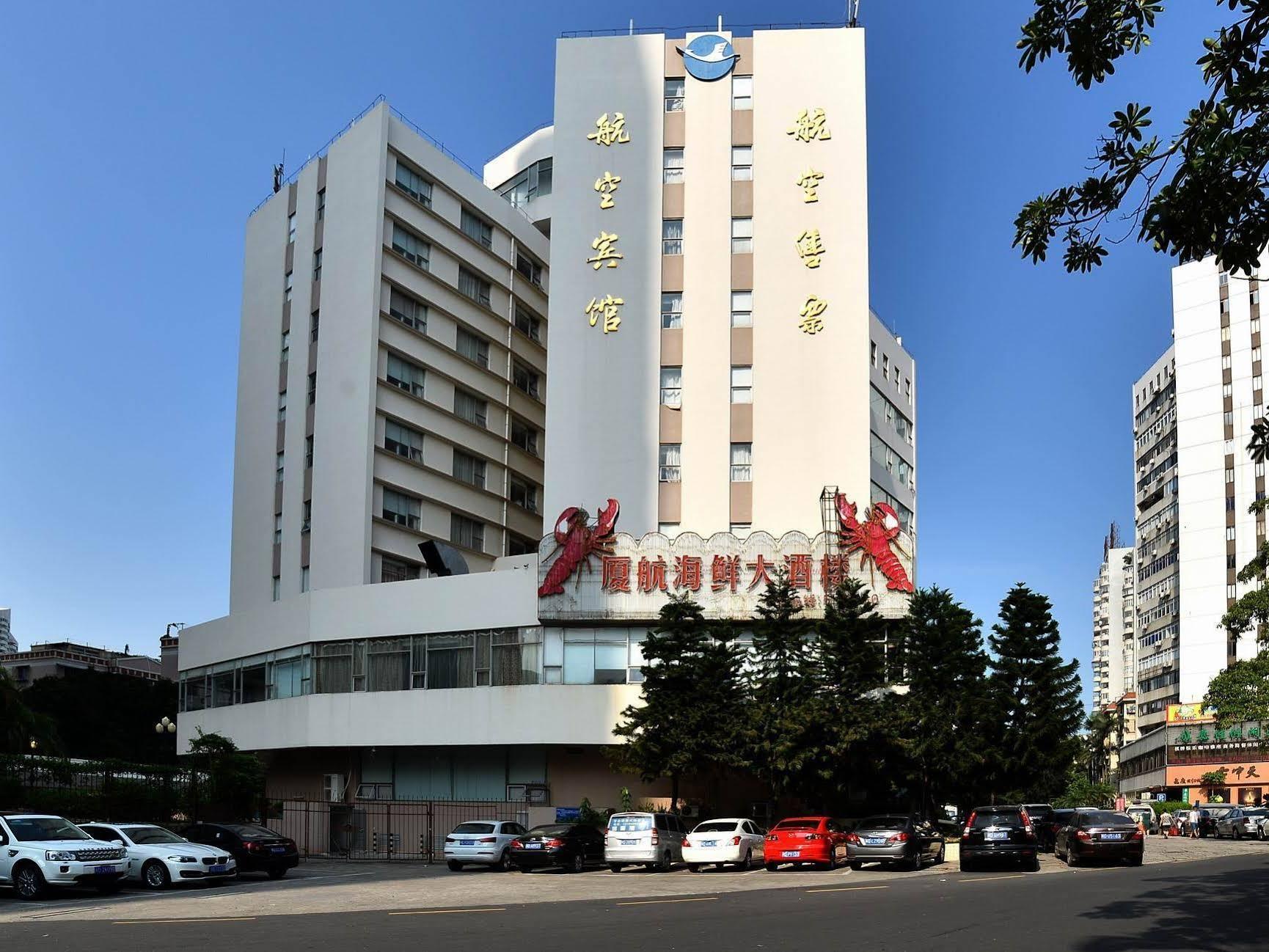 Xiamen Airlines Hotel - Xiamen