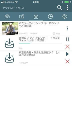 playagent screenshot 2