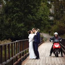 Wedding photographer Irina Smetankina (ISolnechnaya). Photo of 27.10.2016