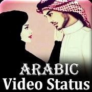 تنزيل Arabic Video Status Video Status For Whatsapp 10