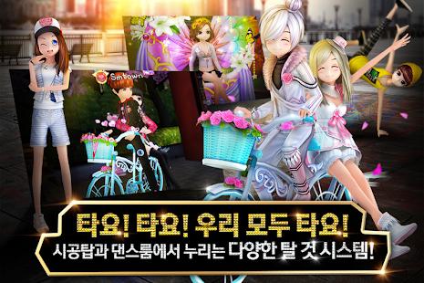 댄스업 - 1주년 대규모 업데이트- screenshot thumbnail