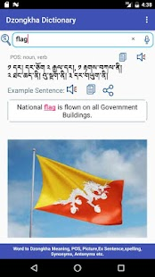 Dzongkha Dictionary Offline - náhled