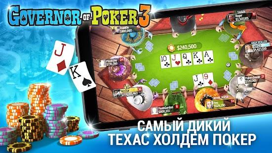 Как Получить Значек В Покер