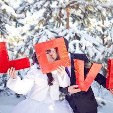 Wedding photographer Andrey Bobreshov (bobreshov). Photo of 02.02.2014
