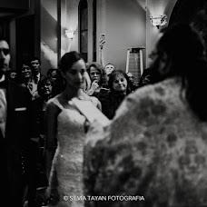 Wedding photographer Silvia Tayan (silviatayan). Photo of 24.02.2018