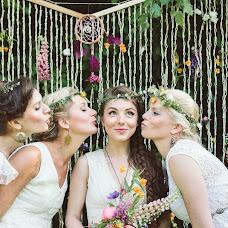 Wedding photographer Madame Poppy (Bruidsfotografie). Photo of 05.11.2015