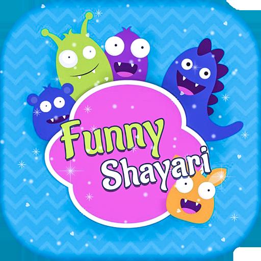 Funny Shayari - Hindi