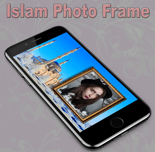 ISLAM PHOTO FRAMES 1.1 screenshots 10