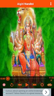 Aigiri Nandini With Lyrics - náhled