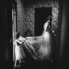 Wedding photographer Natalya Smekalova (NatalyaSmeki). Photo of 14.04.2018