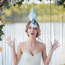Wedding photographer Yuliya Bulash (julia-gemini). Photo of 06.11.2015