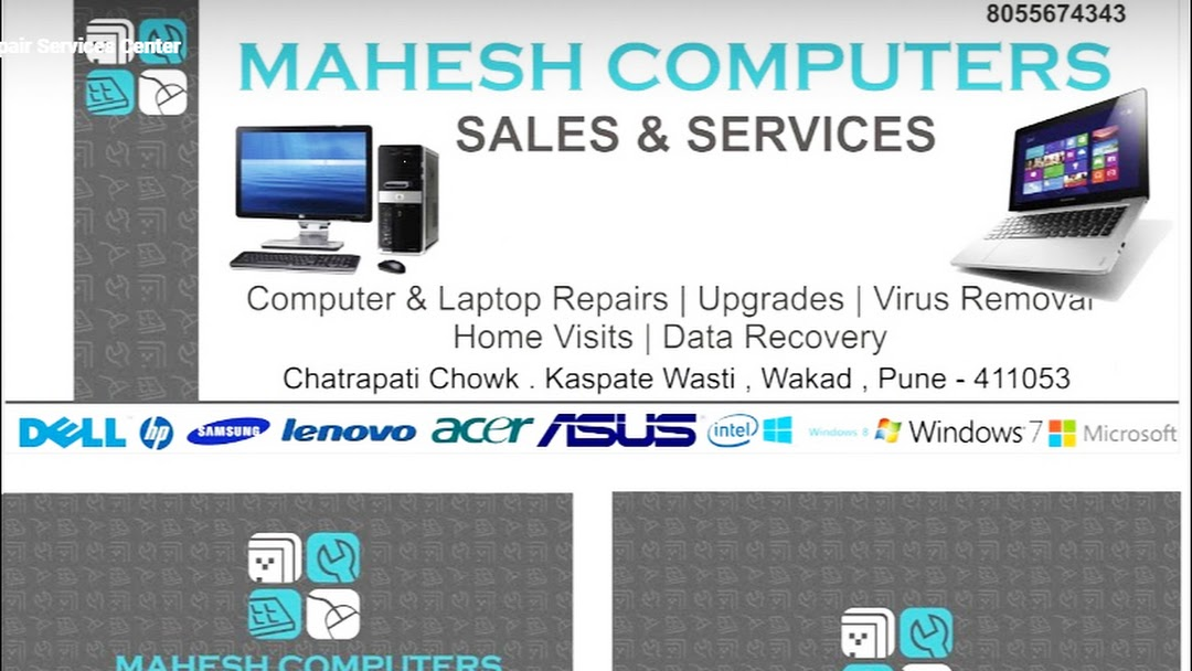 Mahesh Computers Laptop Repair Service Center - Laptop