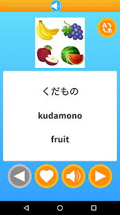 Learn Japanese Language- screenshot thumbnail
