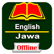 English to Javanese Offline Dictionary