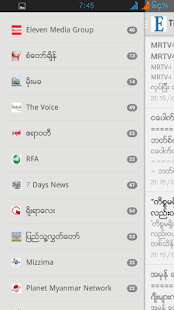 Download Android App TZ NEWS READER for Samsung | Android