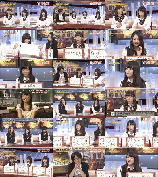 (TV-Variety)(720p) SKE48 ZERO POSITION~チームスパルタ!能力別アンダーバトル~ SP 150918