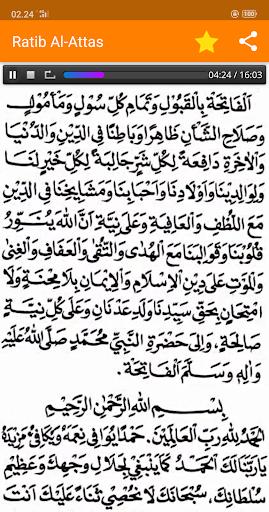 Ratib Al-Attas Lengkap - Terjemah & MP3 screenshot 10