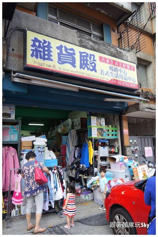【內湖雜貨殿】- COSTCO好事多美式商品百貨退貨暢貨中心 (附全臺資訊)