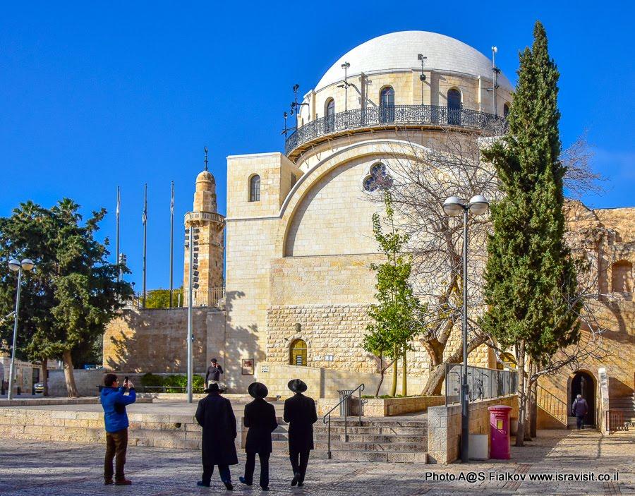 Синагога Хурва. Еврейский квартал Старого города Иерусалима.