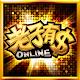 老子有錢 - 麻將、捕魚、老虎機、百家樂、柏青斯洛 for PC Windows 10/8/7