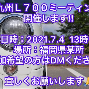 ミラジーノ L700Sのカスタム事例画像 メ☆ターボさんの2021年05月23日07:39の投稿