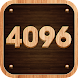4096 Wood Puzzle - Androidアプリ
