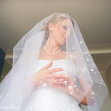 Wedding photographer Marina Shtin (mops). Photo of 22.07.2015