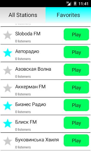 ウクライナ語ラジオオンライン