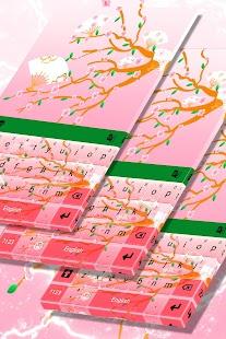 Japanese Fan Keyboard - náhled