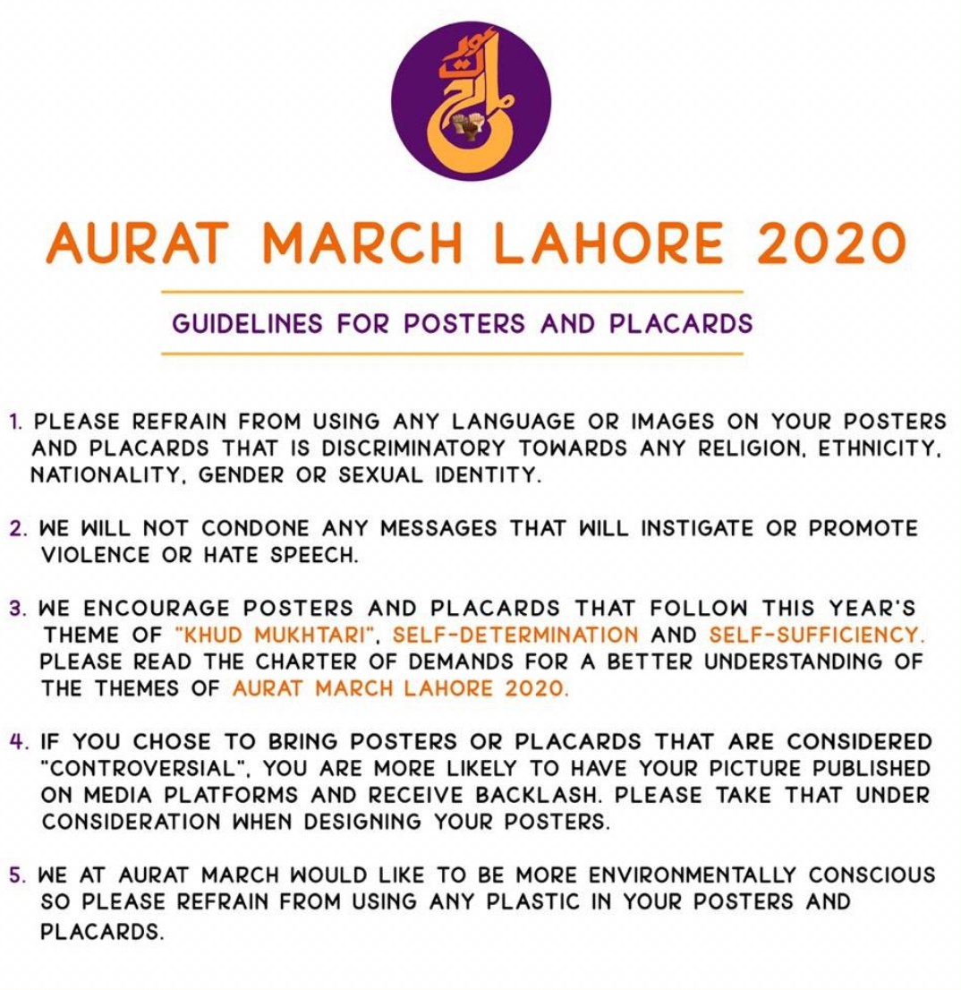 A symbolic funeral of patriarchy: Aurat March