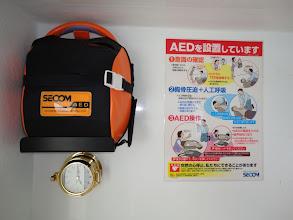 Photo: AED・酸素キット搭載