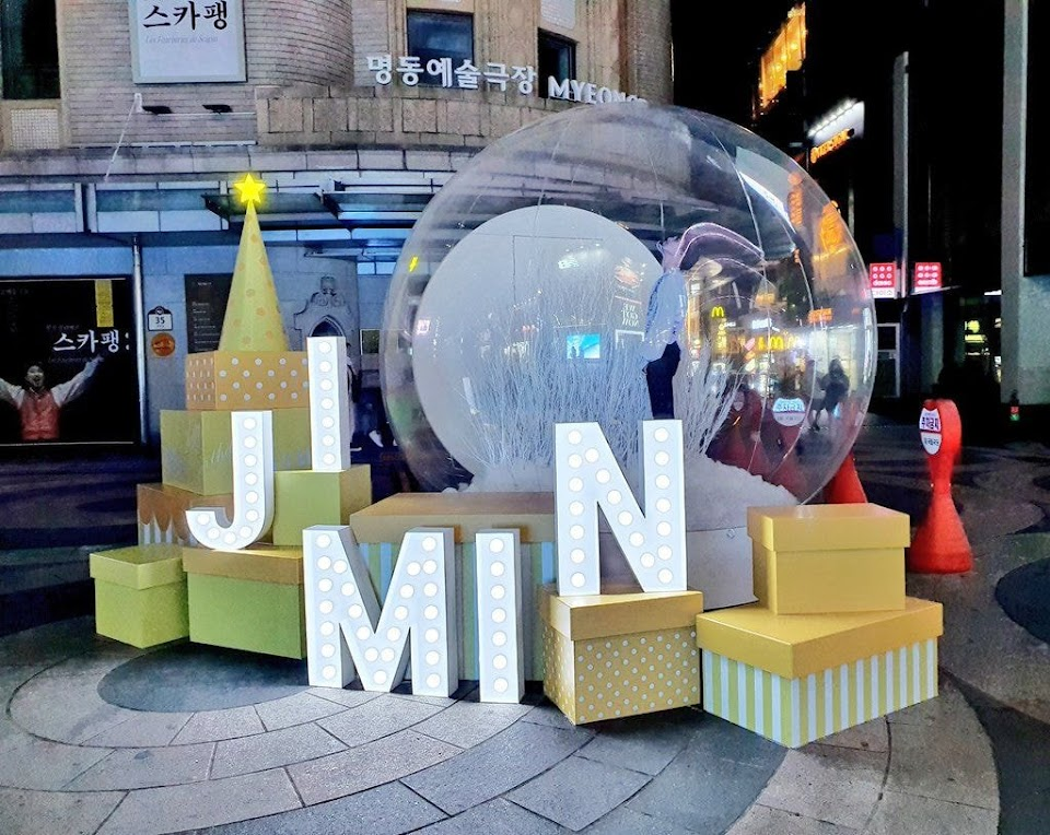 BTS-Jimin-7