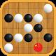 五子棋 X (game)