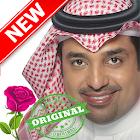 أغاني راشد الماجد بدون أنترنيت Rashed al Majed icon