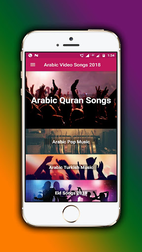 arabic songs download for mobile