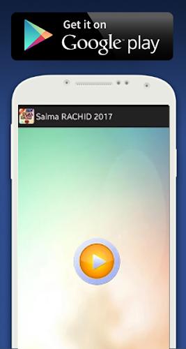 Download جميع أغاني سلمى رشيد بدون أنترنت Salma Rachid 2018