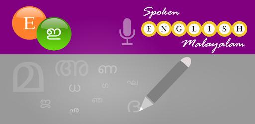 Spoken English Malayalam - Revenue & Download estimates