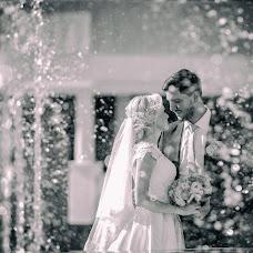 Wedding photographer Zakhar Zagorulko (zola). Photo of 21.08.2018