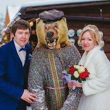Wedding photographer Dmitriy Stenko (LoveFrame). Photo of 02.01.2018