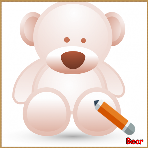 How To Draw Little Bears