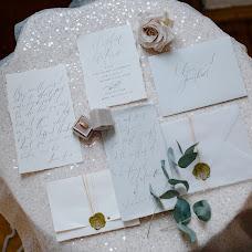 Wedding photographer Marina Afanaseva (mphoto31). Photo of 09.01.2019