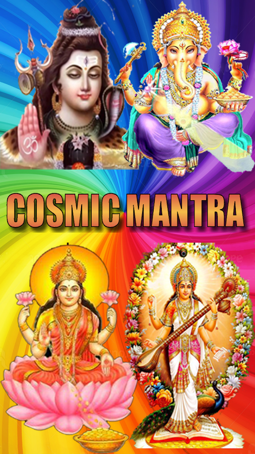 Cosmic Mantra- screenshot