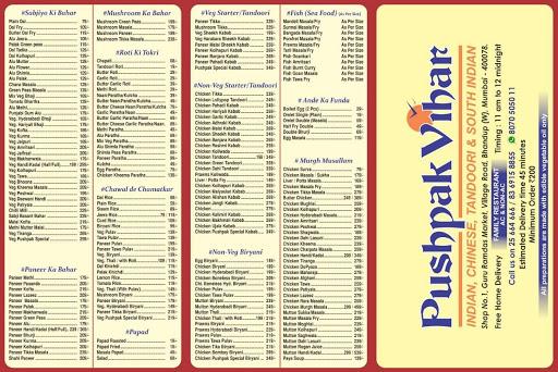 Pushpak Vihar menu 7