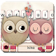 Valentine Owls Love Keyboard Theme apk